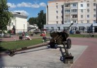 85-мм дивизионная пушка Д-44. Нижегородская область, Бор, Музей боевой техники