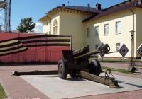 122-мм гаубица Д-30А (2А18М). Нижегородская область, Бор, Музей боевой техники