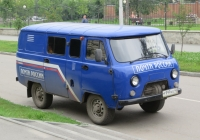 Почтовый автомобиль на базе УАЗ-390995 #Р 999 КЕ 45. Курган, улица Володарского