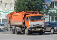 Мусоровоз МКЗ-4704-01 на шасси КамАЗ-65115 #М 843 КХ 45. Курган, улица Куйбышева