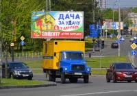 Аварийная машина Киевводоканала на шасси ГАЗ-3307 # АА 0528 НО. Украина, Киев