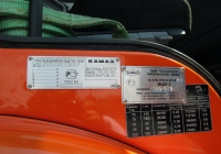 Табличка МКДУ-3 на шасси КамАЗ-6520. Калуга, международный аэропорт Калуга