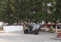 100-мм полевая пушка БС-3. Ивановская область, Шуя, площадь Фрунзе