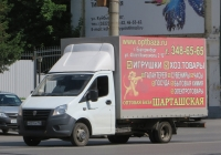 "Фургон на шасси ГАЗ-А23R22 ""Газель Next"" #В 037 ЕН 196. Курган, улица Куйбышева"