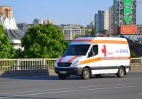 АСМП на базе Mercedes-Benz Sprinter #АЕ 3394 НС. Украина, Днепропетровск, Центральный мост