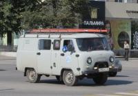 УАЗ-390995 #Х 852 КС 45. Курган, улица Куйбышева