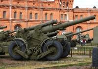 203-мм гаубица Б-4М. Санкт-Петербург, Музей артиллерии, инженерных войск и войск связи