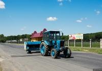 Трактор МТЗ-82* #07781 АО c прицепным сельхозоборудованием . Закарпатская область, Виноградов, Копанская улица