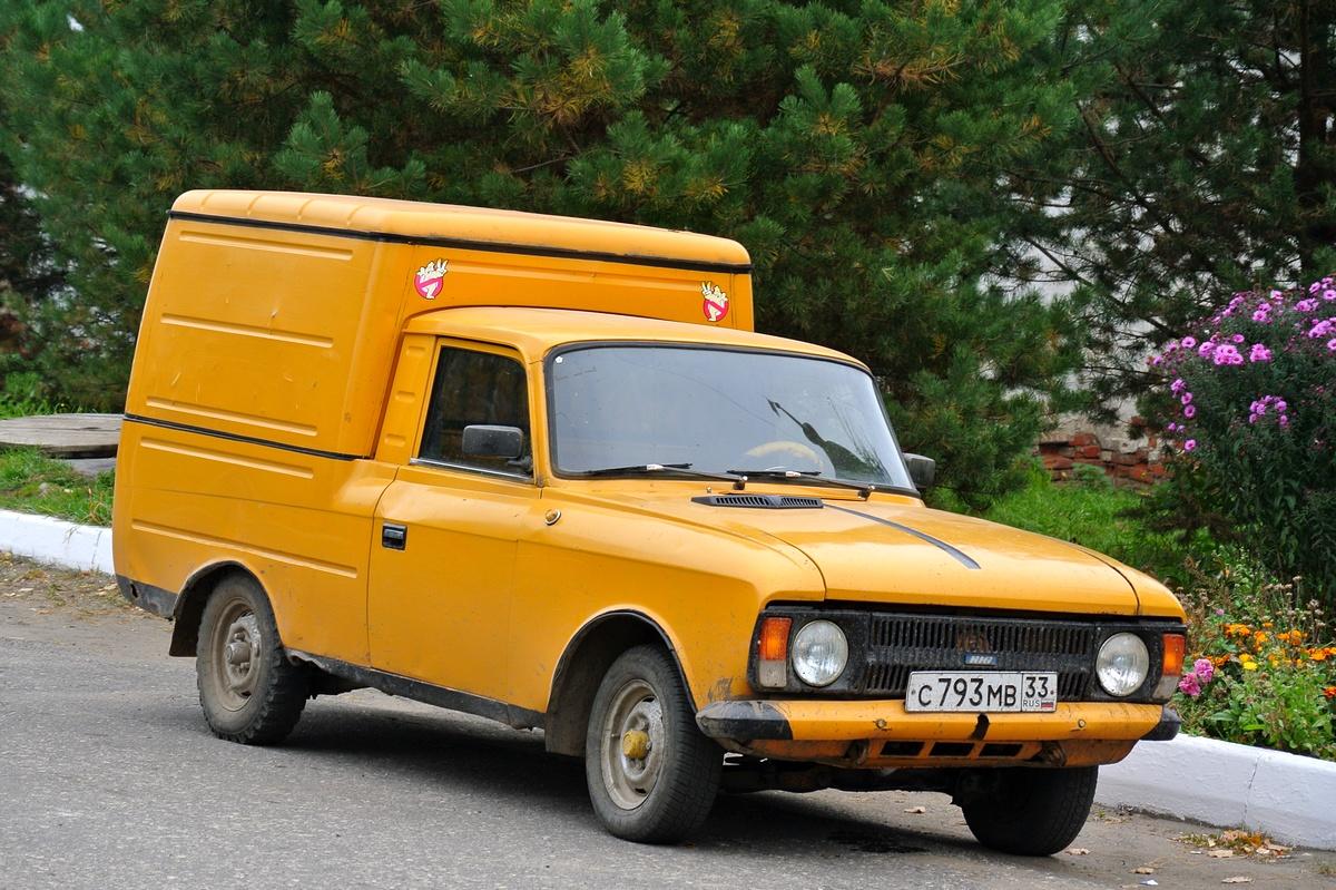 Фургон ИЖ-2715-01 #С 793 МВ 33. Владимирская область, Юрьев-Польский