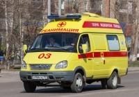 "АСМП на базе ГАЗ-32214 ""Газель""  #Н 966 ОЕ 70. Томск, Иркутский тракт"