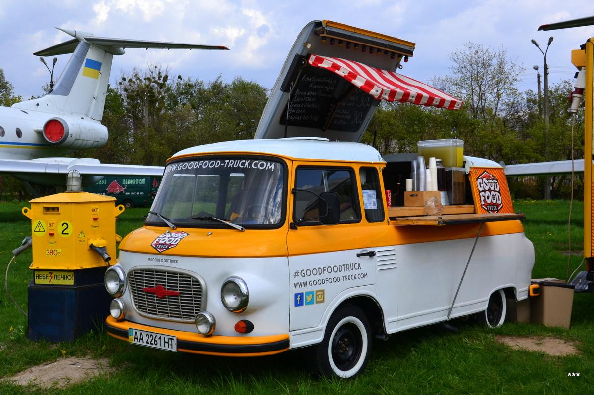 Автолавка на базе микроавтобуса Barkas B1000. Украина, Киев, Государственный музей авиации