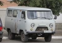 УАЗ-396255 #Р 611 КК 45. Курган, улица Гоголя
