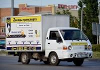 Фургон на шасси Hyundai Porter #Е 436 НЕ 161. Ростов-на-Дону, улица Малиновского