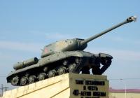 Танк ИС-2 на постаменте. Черкесск,  Карачаево-Черкесская Республика