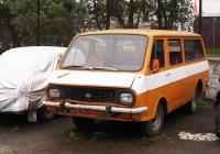 """Микроавтобус РАФ-2203 """"Латвия"""" . Москва, проспект Мира"""