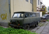 Грузопассажирский фургон УАЗ-3909. Москва, Коптевский бульвар