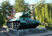 Танк Т-34-85 на постаменте. Астрахань, бульвар Победы