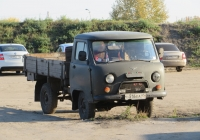 Бортовой грузовик УАЗ-3303 #О 516 ЕА 45. Курган, улица Климова