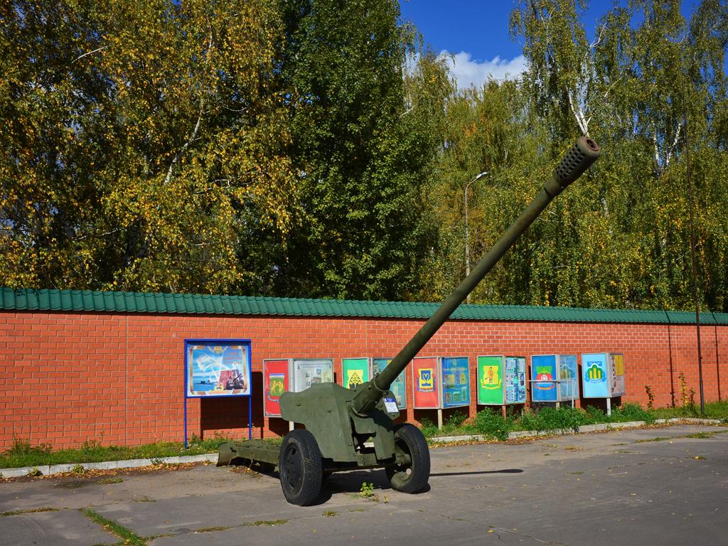 85-мм противотанковая пушка Д-48. Москва, улица Заречье, д. 3а, вл. 1 (территория ДОСААФ России по г. Москве)