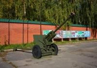 76-мм дивизионная пушка ЗИС-3. Москва, улица Заречье, д. 3а, вл. 1 (территория ДОСААФ России по г. Москве)