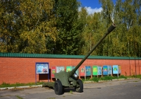 100-мм противотанковая пушка Т-12 (2А19). Москва, улица Заречье, д. 3а, вл. 1 (территория ДОСААФ России по г. Москве)