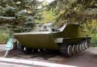 БТР-50ПУ. Саратов, парк Победы