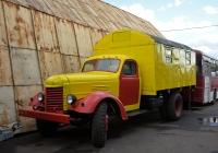Фургон КУНГ-1 на шасси ЗиС-150. Москва, улица Заречье, вл. 3а (Музей индустриальной культуры)