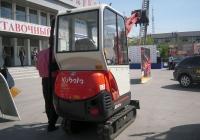 Экскаватор Kubota KX41-3S на автовыставке . Тюмень, Севастопольская улица