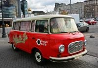 Микроавтобус Barkas B1000 . Москва, площадь Тверская Застава