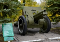 122-мм гаубица образца 1910/30 годов. Саратов, парк Победы