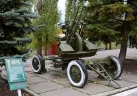 Счетверенная зенитная пулеметная установка ЗПУ-4. Саратов, парк Победы