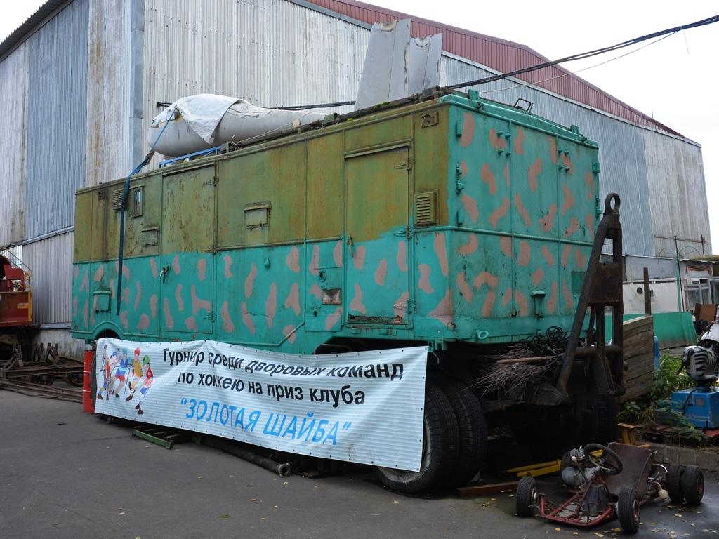 Автомобильный полуприцеп-фургон ОдАЗ. Москва, улица Заречье, вл. 3а (Музей индустриальной культуры)
