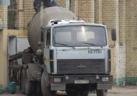 Бетоносмеситель АБС-7DA на шасси МАЗ-6303 #О 592 КТ 45. Курган, улица Куйбышева