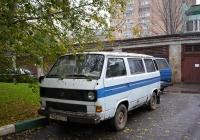 Микроавтобус Wolksvagen T3 Multivan Syncro 16 #У 632 СЕ 177. Москва, 1-я улица Ямского Поля