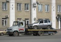 Эвакуатор на шасси ЗиЛ-5301* . Курган, улица Куйбышева