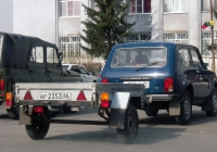 Прицеп КМЗ-8136 #АР 2353 66 в составе автопоезда . Свердловская область, Тугулым, площадь 50 лет Октября