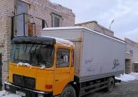 Фургон на шасси MAN M90 14.192 #С 368 УВ 197. Самара, улица Максима Горького