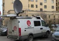 Передвижная телевизионная станция на базе IVECO Daily. Москва, район Киевского вокзала