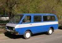 "Микроавтобус РАФ-2203-01 ""Латвия"". Самара, улица Полевая"