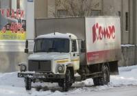 Фургон модели 473204 на шасси ГАЗ-3307 #В 553 КУ 45. Курган, Советская улица