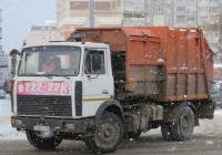 Мусоровоз МК-3451-03 (МКМ-3403) на шасси МАЗ-5337 #У 923 КУ 45. Курган, улица Куйбышева