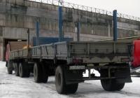 Бортовой прицеп #АО 2513 66. Свердловская область, Луговской