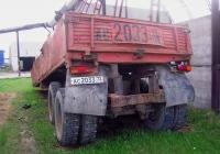 Бортовой полуприцеп ОдАЗ-9370  #АС 2033 72 . Тюмень, ПАТП-2
