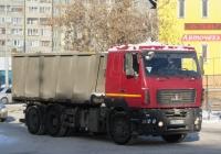 Самосвал МАЗ-6501B9 #В 719 КХ 45. Курган, улица Кравченко