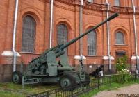 100-мм занитное орудие КС-19.  Санкт-Петербург, Музей артиллерии, инженерных войск и войск связи
