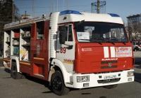 Автомобиль-цистерна АЦ-2,0-40(4308)-004МС на шасси КамАЗ-4308. Самара, площадь имени В. В. Куйбышева