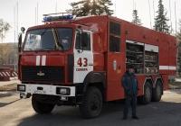 Автомобиль-цистерна АЦ-10-150(6317)-01НН на шасси МАЗ. Самара, площадь имени В. В. Куйбышева