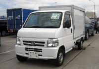Фургон на шасси Honda Acty #2289 СО 24. Екатеринбург
