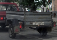 Прицеп КМЗ-8136 #АА 1269 66 . Екатеринбург