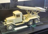 Макет установки залпового огня БМ-13 на шасси ЗиС-6. Калуга, экспозиция музея космонавтики